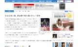 【情報】 水谷&岸川組、準決勝で敗れたが銅メダル!