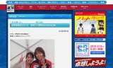 【情報】 世界卓球2013パリ・植草アナのGOODな2枚