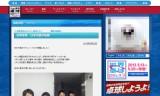 【情報】 世界卓球2013で日本代表が帰国(写真あり)