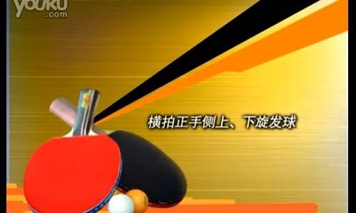 動画大3933