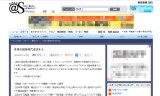 【情報】 静岡県!卓球の国体県代表選手が決定した
