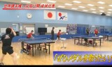 【技術】 「ぜひメダルを」世界選手権へ合宿公開