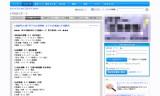 【情報】 超級男女3節-女子の金華銀行が初勝利