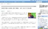【情報】 中国電力の土田姉妹、海外で腕試し!