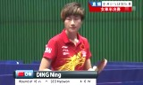 【卓球】 丁寧VS朱雨玲(準決)アジア選手権2013