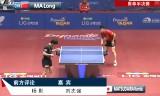 松平健太VS馬龍(準決)アジア選手権