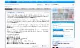 【情報】 松平健太が3位☆アジア選手権大会