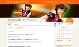 【情報】 石川佳純ブログ☆石巻卓球教室