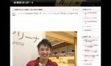 【情報】 関東学生は大島選手と池上選手が優勝!