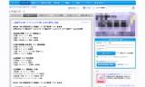 【情報】 超級男女5節-オフチャロフが2勝!