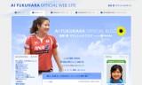 【情報】 楽しい写真♪JAPANオープン・アジア選手権