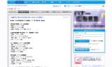 【情報】 超級男女7節・四川長虹が756日ぶり勝利