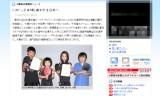 【情報】 十勝からチビっ子卓球5選手が全日本へ