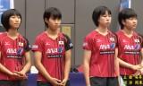 【卓球】 ITTFジュニアサーキット日本の試合1