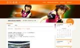 【情報】 石川佳純選手がサプライズで登場・・!?