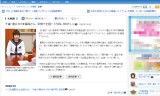 【情報】 千歳・富丘中3年藤尾さん、卓球で全国へ