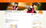 【情報】 石川佳純ブログ☆中国オープンの練習写真