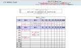 【情報】 8/21~ワールドツアーチェコオープン開催