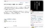 【情報】 四天王寺羽曳丘10連覇・全中、卓球女子