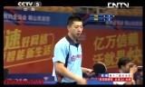 【卓球】 馬龍VSハオ帥(予選)全中国運動会2013