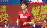 【卓球】 山東省VS北京市(準決勝)全中国運動会2013