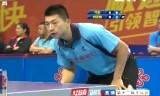 【卓球】 馬龍VS劉亜楠(予選)全中国運動会2013