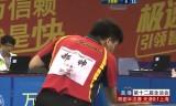 【卓球】 王励勤VSハオ帥 全中国運動会2013