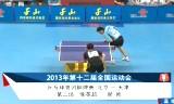 【卓球】 侯英超VSハオ帥 全中国運動会2013
