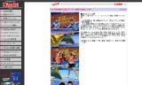 【情報】 混合Wの優勝は馬龍/丁寧!全中国運動会