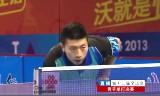 【卓球】 馬龍VS樊振東(決勝戦)全中国運動会2013