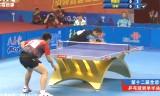 【卓球】 許昕VS樊振東(ハイライト)全中国運動会2013