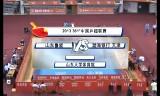 【卓球】 渤海銀行天津VS山東魯能 中国超級リーグ
