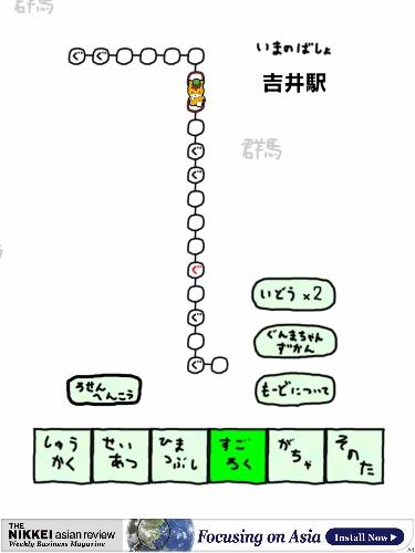 IMG_0801 (375x500)