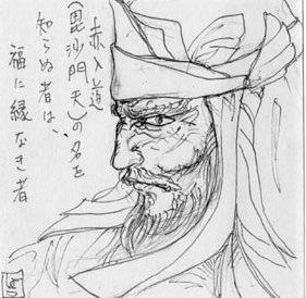 yamanasouzen1.jpg