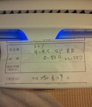 DSC_0840_convert_20130611220218.jpg