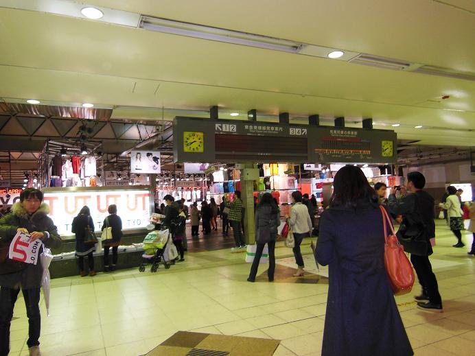 東急・旧渋谷駅5
