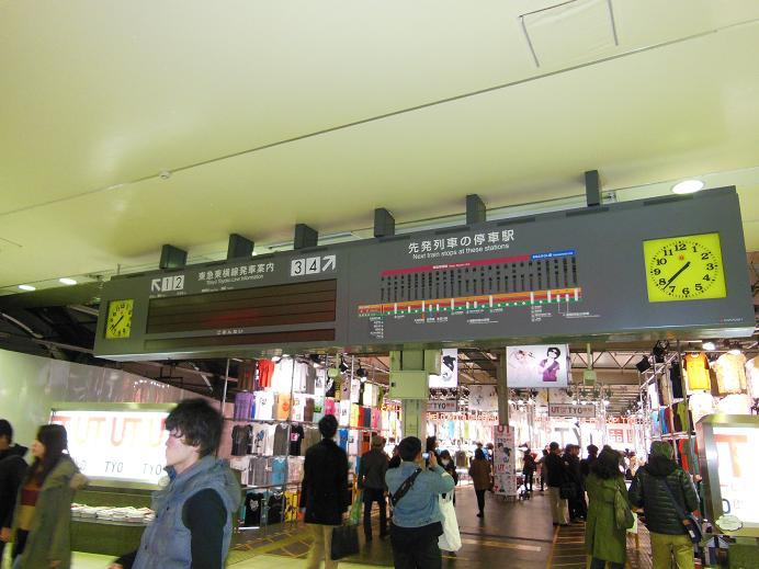 東急・旧渋谷駅1