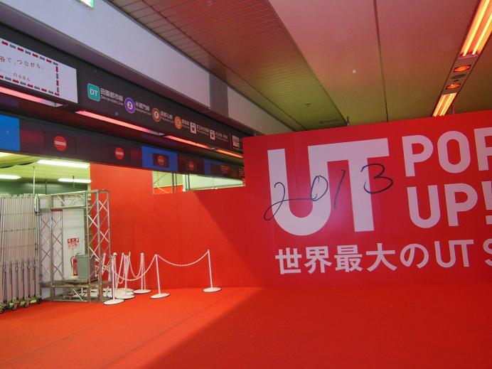 東急・旧渋谷駅8