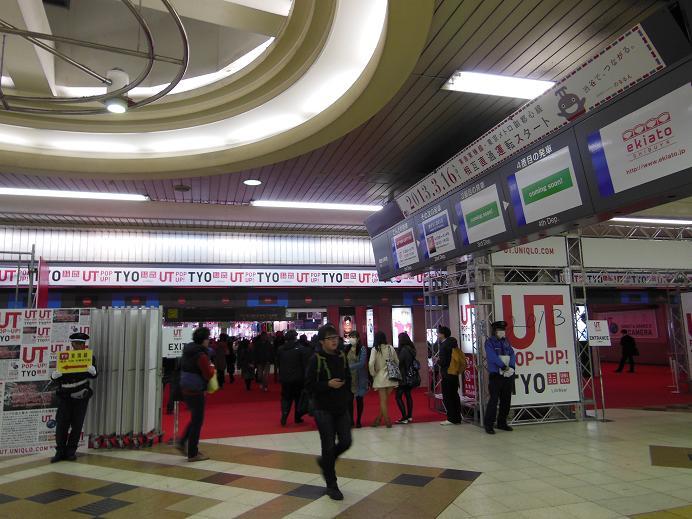 東急・旧渋谷駅6