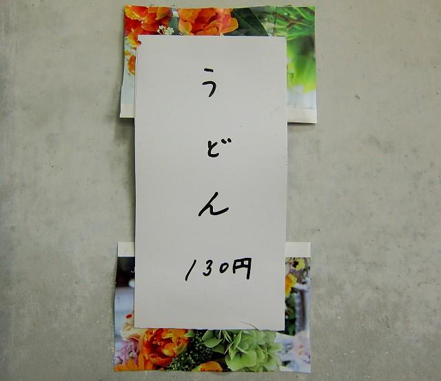 0218-douo--018-S.jpg