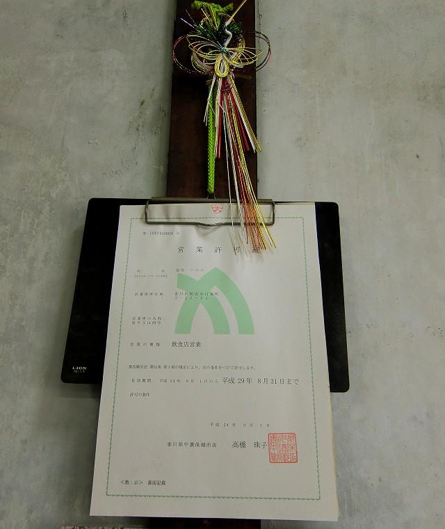 0218-douo--019-S.jpg