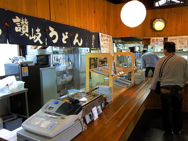 0218-simizuya-003-S.jpg