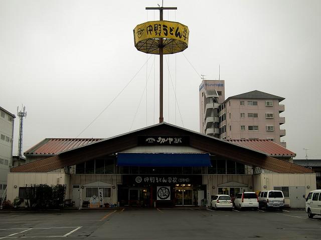 0218-simizuya-008-S.jpg
