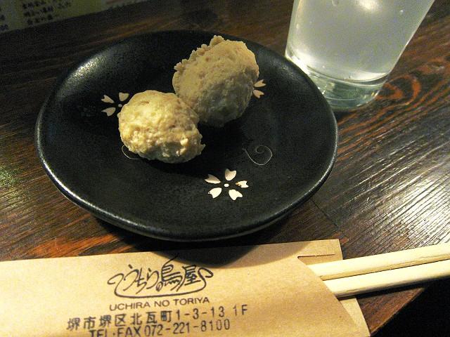 0221-gasibaru-2-005-S.jpg