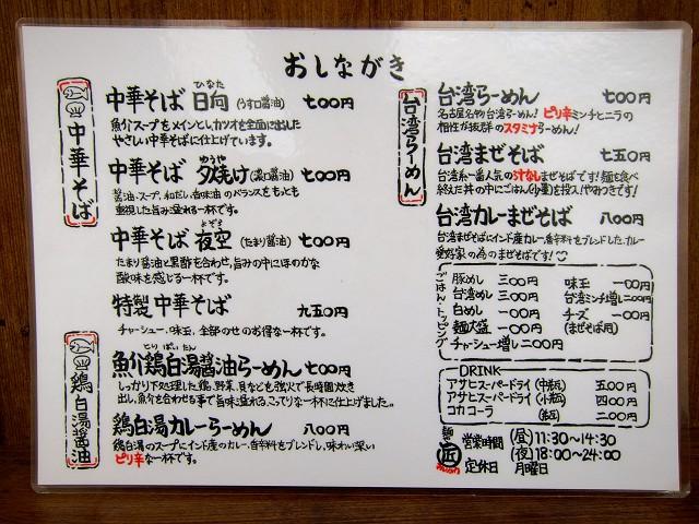 0301-27-marusyou-002-S.jpg