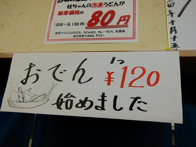 0303-keicyan-006-S.jpg