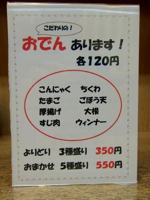 0303-keicyan-007-S.jpg