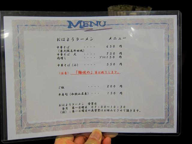 0303-marujyou-002-S.jpg