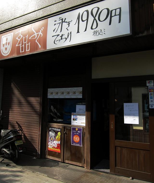 0309-toyosakB-01-002-S.jpg