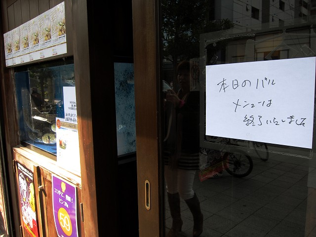 0309-toyosakB-01-003-S.jpg